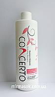 Восстанавливающий шампунь без сульфатов и парабенов с маслом макадамии, SLS Free Hydrating Shampoo, 500 мл