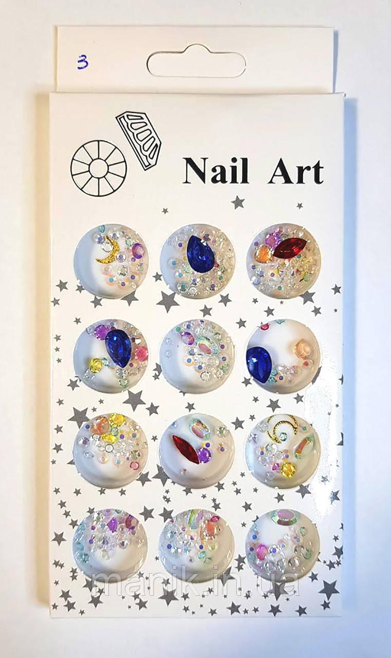 Набор для декора и дизайна ногтей №3