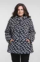 Осенняя куртка женская больших размеров 48-60 в Украине. Сравнить ... 2e52636fdf4
