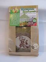Приправа Хмели-сунели, (100 гр.,Украина)