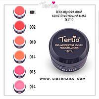 Однофазный гель для ногтей Tertio (Тертио)