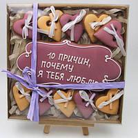 """Набор """"10 причин, почему я люблю тебя"""" подарок на день влюбленных 14 февраля"""