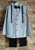 Комплект на мальчика: рубашка и брючки ( тёмно-синий).1,2,3 года