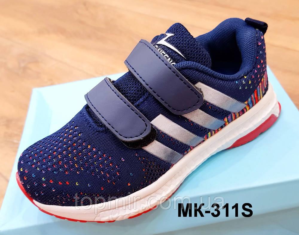 8e4d433b1 Детские легкие кроссовки с сеточкой на физкультуру и занятий спортом -  Интернет- магазин обуви