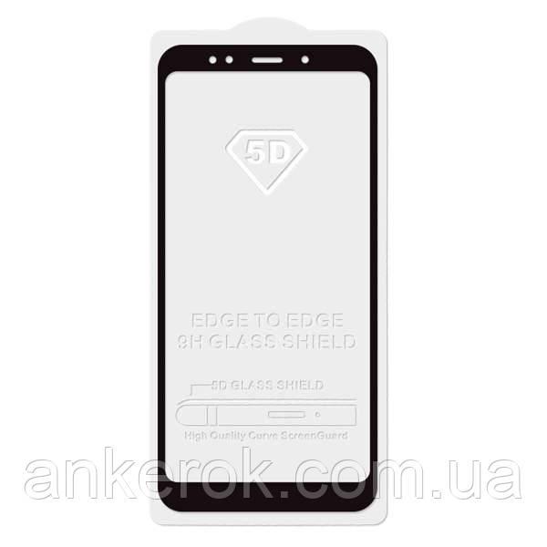 Захисне 5D скло для Xiaomi Redmi 5 (Black)