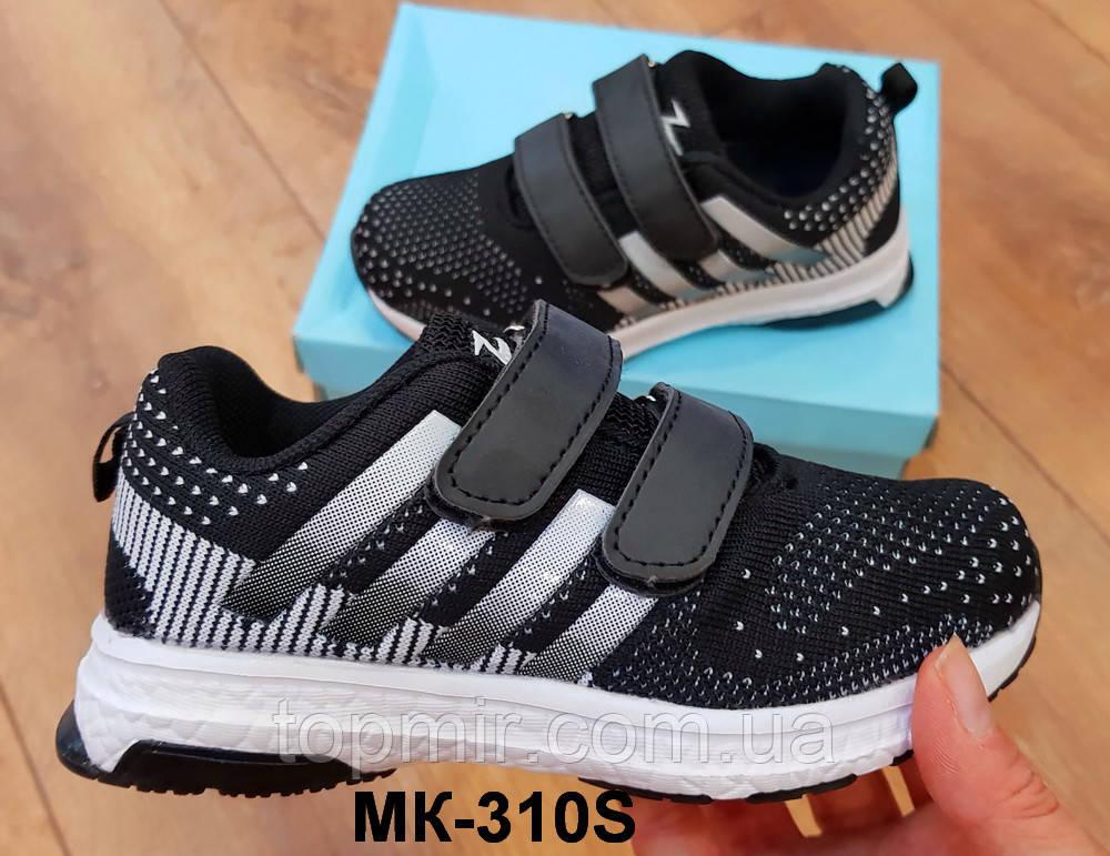 069a55cbe Детские легкие кроссовки с сеточкой на физкультуру и занятий спортом