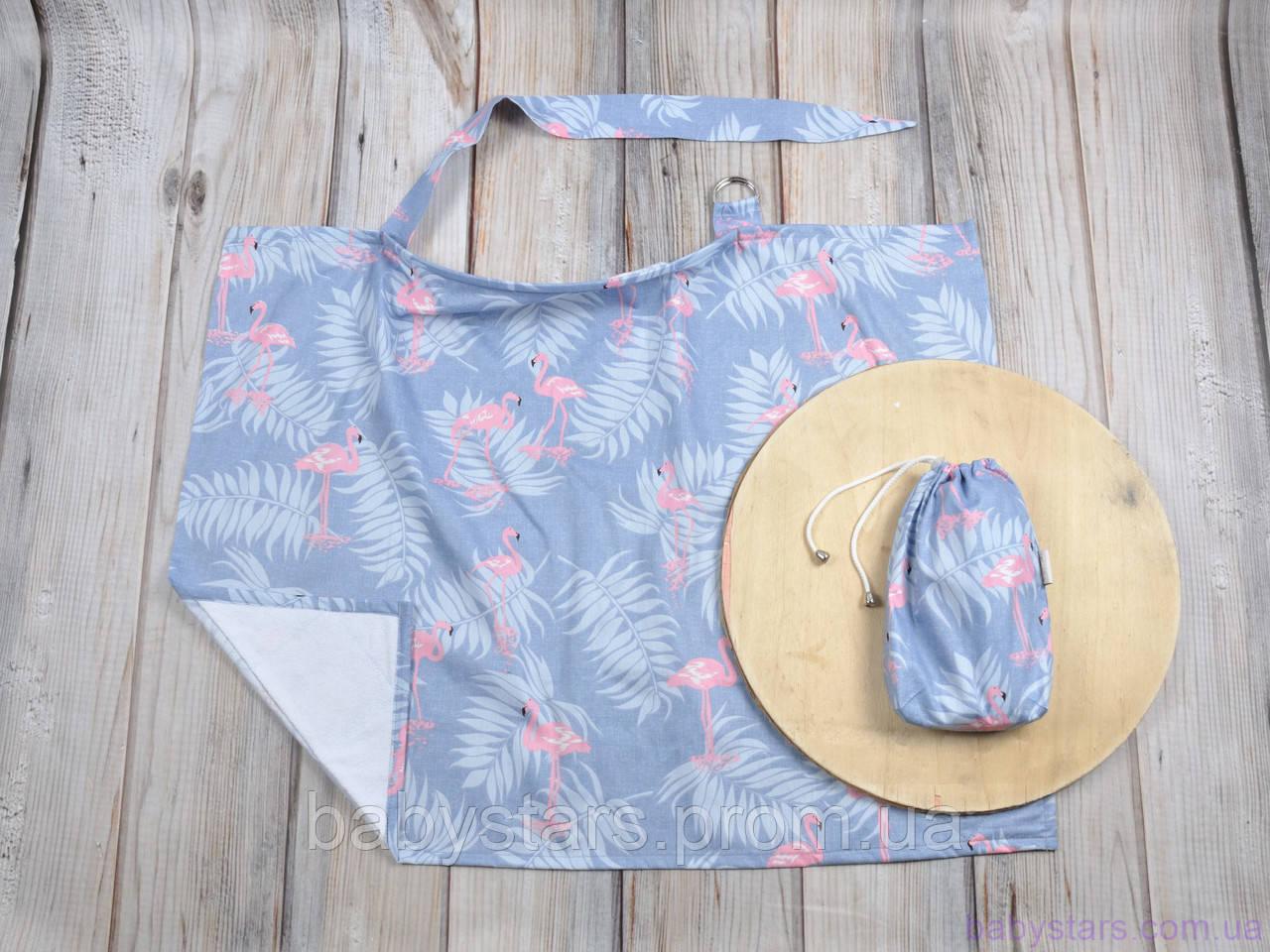 Milk накидки для кормления + сумочка-чехол, Фламинго с листьями