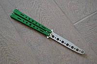 Нож-бабочка тренировочный (Зелёный)