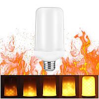 Светодиодная лампа имитация огня Е27 3 режима работы  9 Вт