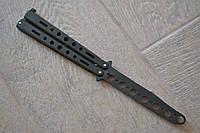 Нож-бабочка тренировочный (Черный)