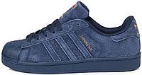 Мужские кроссовки Adidas Superstar Suede Navy Blue (в стиле Адидас Суперстар) синие