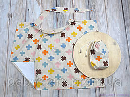 Пеленка для кормления, накидка + сумочка-чехол, Плюсики