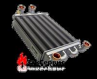Теплообменник битермический на газовый котел BAXI Mainfour, WESTEN QUASAR D 5700520