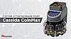 Счетчик и сортировщик монет Cassida CoinMax