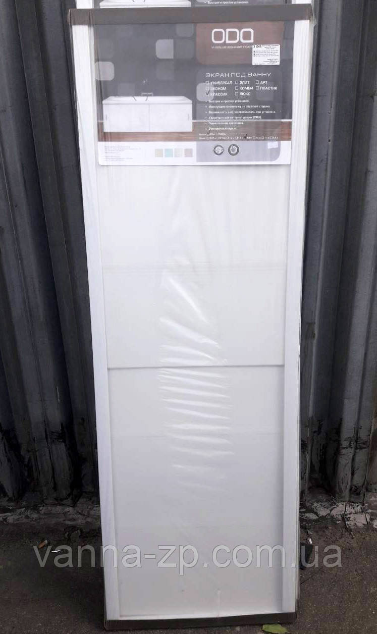 Экран под ванну ODA Классик 130х50 см белый профиль
