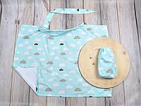 Пеленка для кормления грудью, накидка + сумочка-чехол, Облачка, фото 1