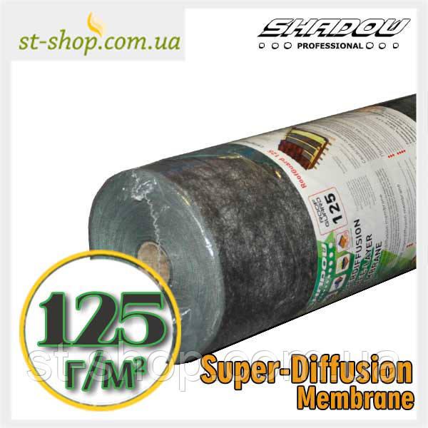 """Супердиффузионная трехслойная мембрана """"SHADOW"""" плотностью 125г/м²"""