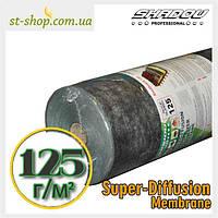 """Супердиффузионная трехслойная мембрана """"SHADOW"""" плотностью 125г/м², фото 1"""