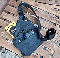 Мужская сумка-кобура cross body/кросс боди через плечо