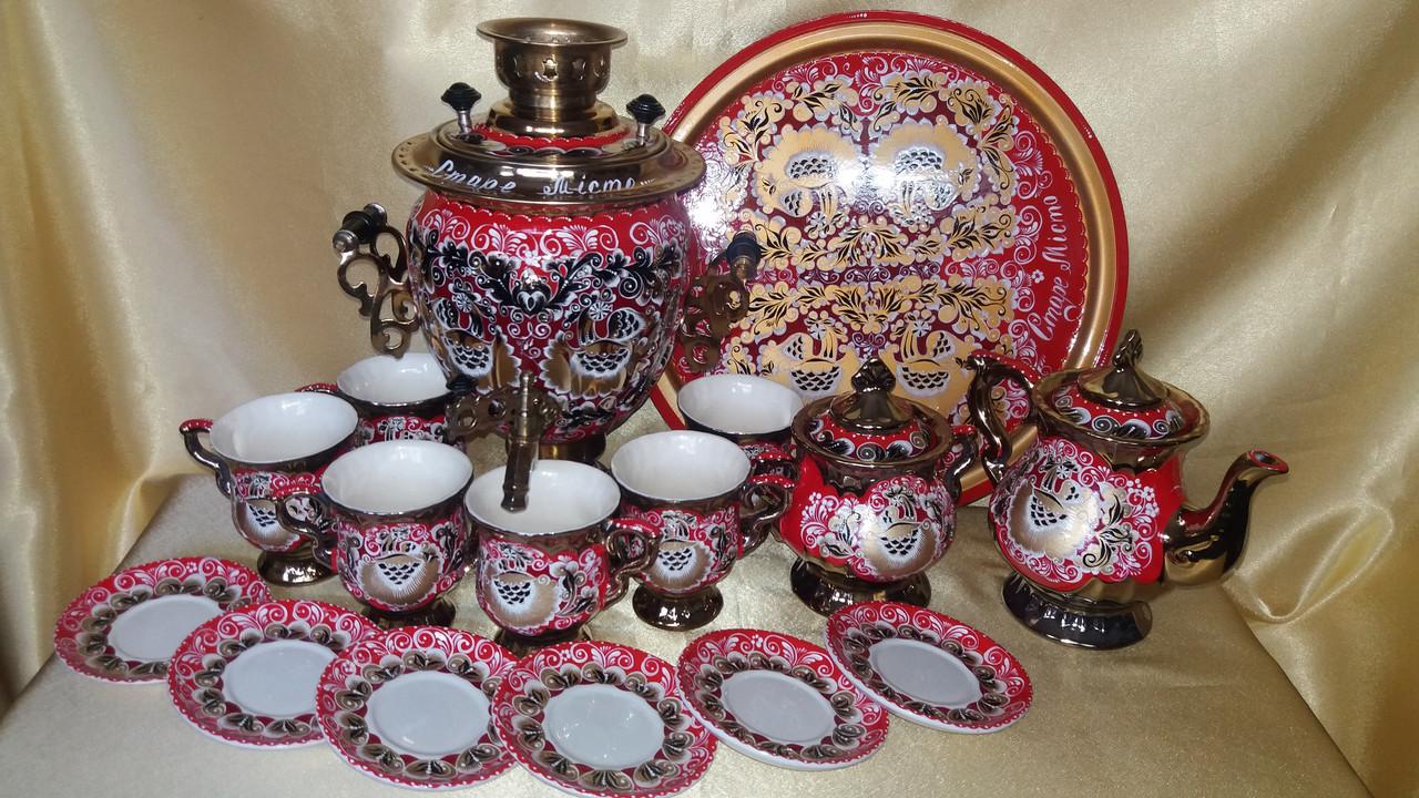 Самовар электрический 3л с чайным набором 16 предметов