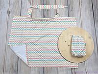 Пеленка для кормления на улице, накидка + сумочка-чехол, Цветной зигзаг, фото 1