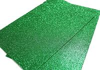 Фоамиран 2мм 20х30см Зеленый