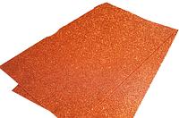 Фоамиран 2мм 20х30см Оранжевый