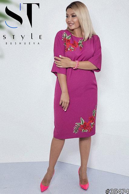Стильное женское платье Размеры: 48,50,52,54