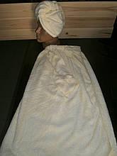 Набор для сауны юбка и чалма (молочный)