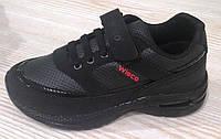 Кроссовки для мальчика  Wisco 06-CILT
