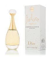 Женская парфюмированная вода Christian Dior J`Adore Gold Supreme Limited Edition (сладкий, мерцающий )
