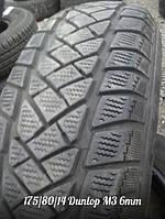 Шины зимние Б/У пара 175/80/14 Dunlop M3 протектор 6 мм