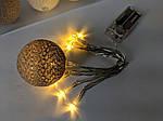 Гирлянды декоративные Cotton Balls 10led, диам 6см, длина 180см на батарейках АА , фото 3