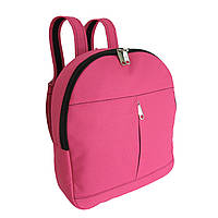 Женский розовый рюкзак 26х28х8 см нейлон
