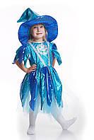 """Детский карнавальный костюм """"Волшебница Малышка"""""""