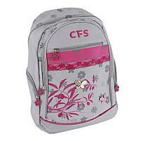 Рюкзак школьный CFS Lightness
