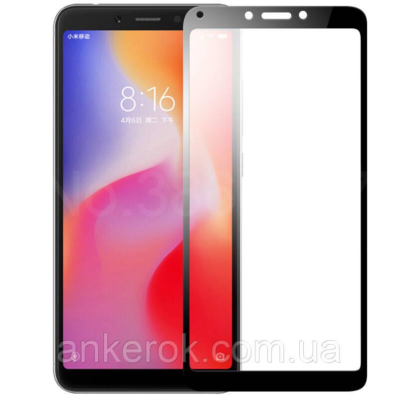 Защитное 3D стекло для Xiaomi Redmi 6/6A (Black)