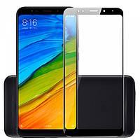 Захисне 3D скло для Xiaomi Redmi S2 (Black)