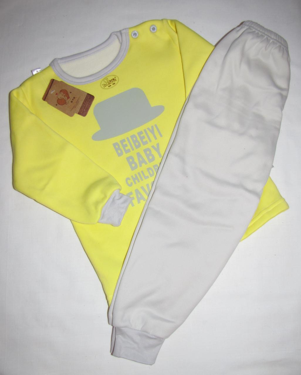 Пижама теплая футболка с длинными рукавами и штаны Linkcard Шляпа рост 100 см желтая+серая 06160
