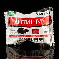 Антищур 14 г – парафиновая приманка от грызунов (от серых и чёрных крыс, мышей),  двойное действующее вещество