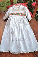 Нарядное крестильное платье для девочки с вышивкой и кружевом