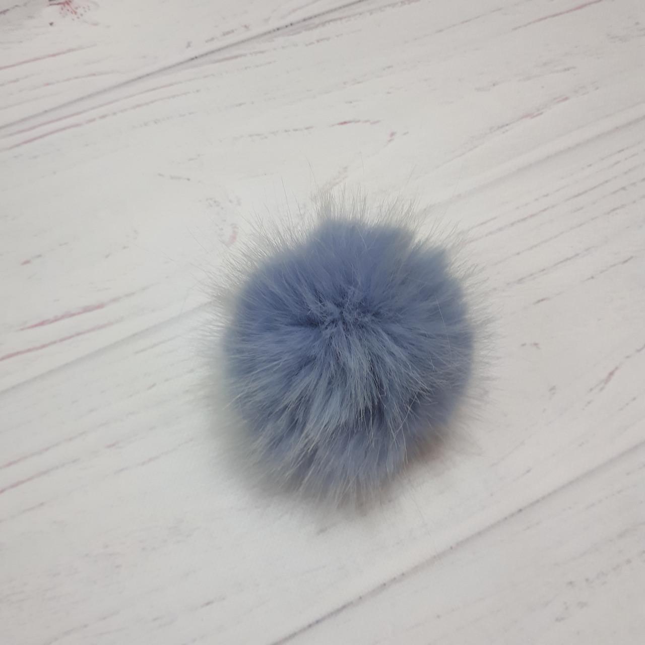 Бубон-помпон голубой (14 см)