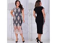 Женское платье мод. сб-03790  48++++