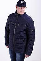 Куртка мужская весенняя  большого размера    48-70 синий