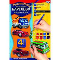 Барельеф гипсовый мал. арт. РГБ-02-03 размер 28-19-3 см.