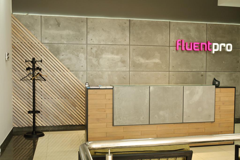 Офис IT компании FluentPro