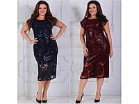 Женское платье мод. сб-037954  48++++, фото 1