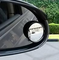 Дополнительные боковые зеркала слепой Зоны 2 шт