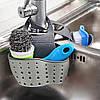 Podarki Подвесная корзинка для кухонных губок (серая)