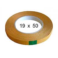 Двосторонній скотч BOMA 4140 - 19 мм × 50 м (прозорий)
